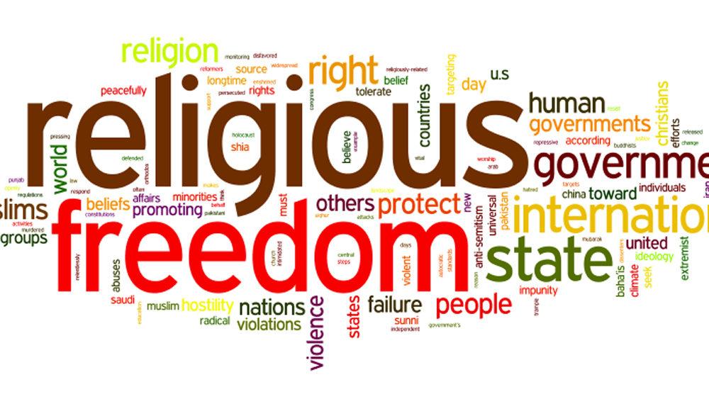 ირანი. ათეისტების მიმართ არსებული დამოკიდებულება. მაისი, 2019